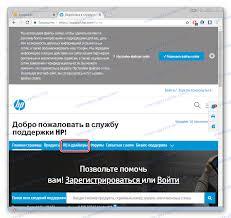 دانلود نرم افزار رایگان ساخت فریمور ریست ml2160 www.computerbartar.ir. تحميل برامج التشغيل للطابعة Samsung Ml 2160