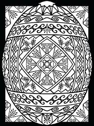 Spring Stained Glass Coloring Pages Free Printable Coloring Page
