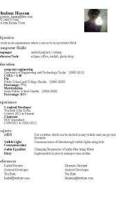 rutgers college essay help < machiavelli writing a cv for high school physics homework help