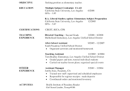 Full Size Of Google Docs Resume Essay About New England