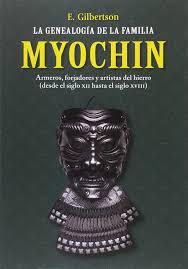 La Genealogia De La Familia Myochin Amazon Co Uk