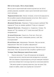 Методи аналізу економіки реферат по экономико математическому  Шість капелюхів мислення реферат по психологии на украинском языке скачать бесплатно Эдвард де Боно тип мышления