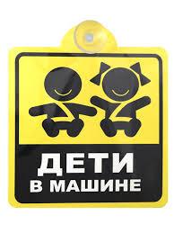 <b>Наклейка на авто</b> 332774 - Агрономоff