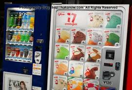 Vending Ice Machines For Sale Mesmerizing Vending Machine KaKa Now
