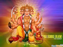 Hindu God Pictures Wallpapers 1024×768 ...