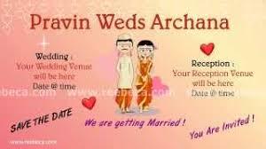 video wedding invitations Animated Wedding Invitation Cards Free Download Animated Wedding Invitation Cards Free Download #25 animated wedding invitation ecards free download