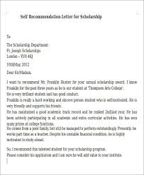 Intro To Recommendation Letter 8 Self Recommendation Letter Samples Pdf Doc