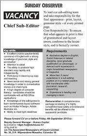 Managing Editor Job Description Impressive Chief SubEditor Sunday Observer