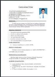 Curriculum Word Resume Format In Word Document Doc Template Free Mysticskingdom Info