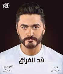 إسلام زكى يكشف اسم أغنية تامر حسنى الجديدة من ألحانه وتوزيعه - اليوم السابع