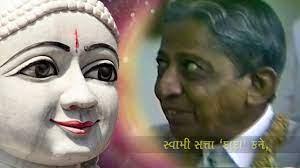 Dada Bhagwan & Simandhar Swami Aarti ...