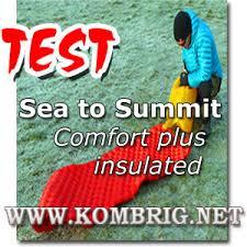 Коврик Sea to Summit Comfort plus insulated (TEST) - КОМБРИГ