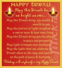 happy diwali new sms greeting cards and images  essay on diwali festival diwali essay diwali essays ideas fron this page see more essays on diwali festival and know more information about diwali