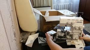 ОНЛАЙН ТРЕЙД.РУ <b>Оверлок Jaguar 065D</b> Код товара: 149100 ...