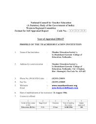 Sample Resume For Applying Teaching Job In India New Format
