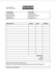 18+ Kerala Invoice Forms Gif