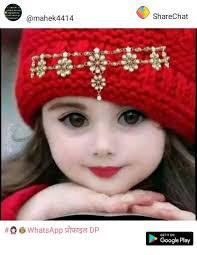 profile picture whatsapp dp tamil