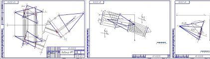 Контрольная работа ПНИПУ по начертательной геометрии В №  Контрольная работа ПНИПУ по начертательной геометрии В №10