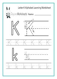 Tracing Alphabet Worksheets For Kindergarten Letter Printable ...