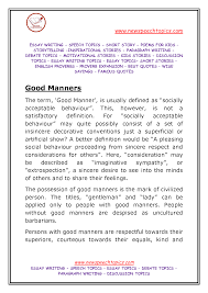 essay good manners academic essay on good manners for kids