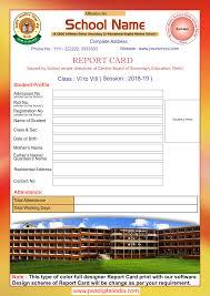 School Report Card Format Cbse Report Card Software Cbse Report Card Software 2018 19 Report