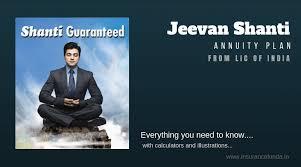Jeevan Sathi Lic Plan Chart Lic Jeevan Shanti Plan 850 All Details With Calculators