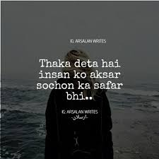 264 Images About Urdu Quotes On We Heart It See More About Urdu