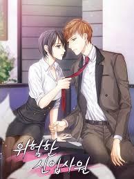 Baca komik dan novel now. Read Dangerous New Employee Manga English New Chapters Online Free Mangaclash
