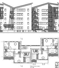 Жилой дом средней этажности Реферат