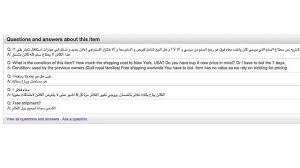 Egypt's Sisi 'put Up For Sale' On Ebay After Speech   News   Al Jazeera