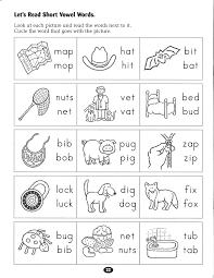 Categories 1st grade, 2nd grade, kindergarten, literacy, reading tags phonics worksheets, short vowel sounds, short vowels worksheets, worksheets, worksheets for kids. Let S Read Short Vowel Words Worksheet Reading Worksheets Phonics Kindergarten Phonics Worksheets