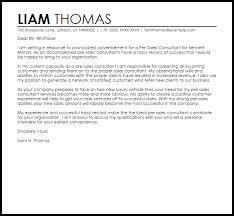 pre sales consultant sample cover letter sales consultant
