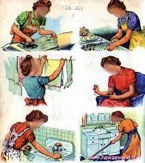 النصائح المنزلية للست الذكية