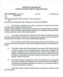 Employment Agreements Template Sample Individual Employee Employment ...
