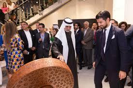 Auction House Sothebys Opens Dubai Office Gulf Business
