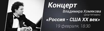 Магнитогорская государственная консерватория Новости