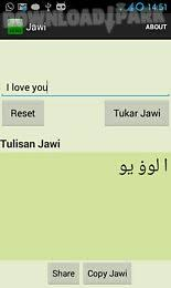 Contextual translation of jawi to rumi from malay into arabic. Rumi To Jawi V2 Android App Free Download In Apk