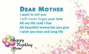 Beautiful Quotes For Moms Birthday Best Of Cute Birthday Wishes For Mother From Daughter With Images And Quotes