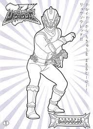 Amazon 騎士竜戦隊リュウソウジャー B5ぬりえ A柄 サンスター文具