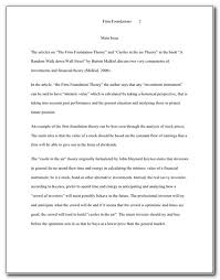Honesty Essay Examples Sample Essay About Honesty