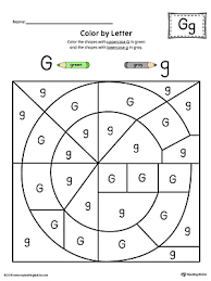 Uppercase Letter G Color by Letter Worksheet