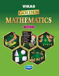 books by navneet publication vikas archives kids creative toys vikas golden mathematics a series of 4 books k1741 cover page 001