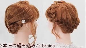 浴衣ヘアアレンジ簡単 可愛い セルフ和装アップ髪型 Hairstyle2019
