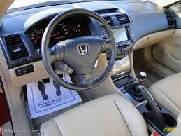 Honda » 2006 Honda Accord V6 Specs - 19s-20s Car and Autos, All ...