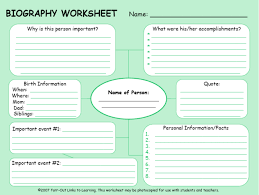 biography template for students okl mindsprout co biography template for students