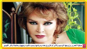 صفية العمرى وزوجها الوسيم والذى لم تتزوج بعده ومرضها يسبب تشوه وجهها  ومفاجاة بأخر الفيديو