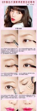 anese make up tutorial