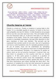 Ideas Collection De Lome Letter Definition Fine Letter Fine Resume