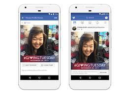 facebook giving tuesday 2017