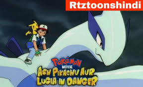 Pokemon Movie 2 Ash Pikachu aur Lugia in Danger Hindi Dubbed Download